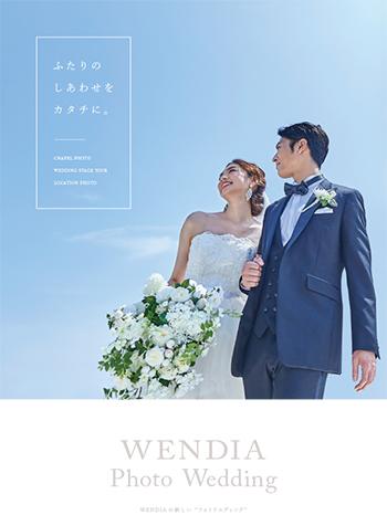 WENDIA PHOTO WEDDING